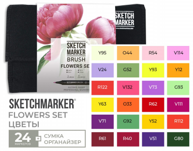 Маркеры набор SketchMarker Brush Цветы 24 шт, SMB-24FLOW