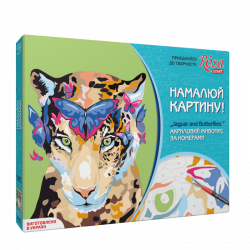 "Картина по номерам ""Jaguar and butterflies"", акрил ROSA START N0001360"