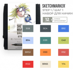 Маркеры набор SketchMarker Brush Шаг 1 12 шт, SMB-12STEP1