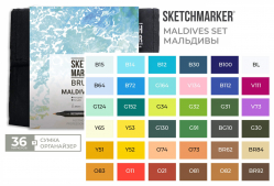 Маркеры набор SketchMarker Brush Мальдивы 36 шт, SMB-36MALD