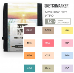 Маркеры набор SketchMarker Brush Утро 12 шт, SMB-12MORN